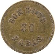 30 Paras - Café d'Orient (Beirut) – reverse