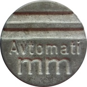 Token - Avtomati mm – obverse
