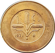 Mexico Mint Token – reverse