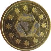 Token - Zodiac (Sagittarius) – reverse