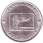 Car Wash Token - Autolavaggi La Fontanella – obverse
