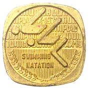 Token - Canadian Olympic Association (Swimming) – obverse