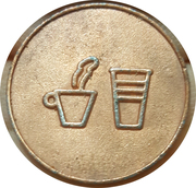 Coffe machine token - Punto Espresso – reverse