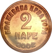 2 Pare - Nikola I (Principality restrike) – reverse