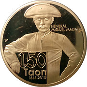 Token - 150th Anniversary of Miguel Malvar – obverse