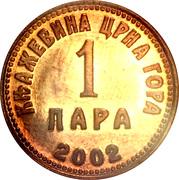 1 Para - Nikola I (Principality restrike) – reverse
