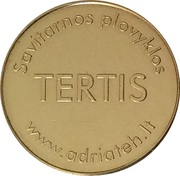 Car Wash Token - Tertis – reverse