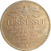 Token - Shell's States of the Union Coin Game, Version 1 - Bronze Collector's Coin Set (Tennessee) – reverse