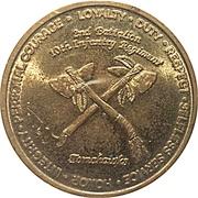 Token - 2nd Battalion 10th Infantry Regiment – obverse