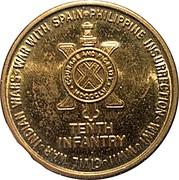 Token - 2nd Battalion 10th Infantry Regiment – reverse