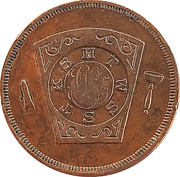 1 Penny - Chapter No. 46 New Bern – reverse