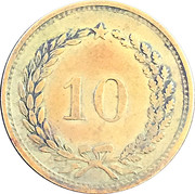 10 Cents - Baltimore Shooting Park – reverse