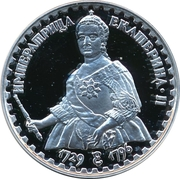 Token - Russian Tsars and Emperors (Catherine II) – obverse