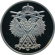 Token - 300 years of the Russian Navy (Bataille de Gangute) – reverse