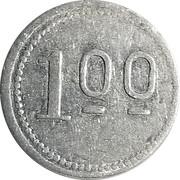 1 Dollar - A R Anderson – reverse