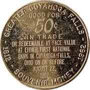 50 Cents - Greater Cuyahoga Falls Sesquicentennial (Cuyahoga Falls, Ohio) – reverse