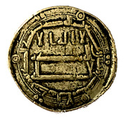 Token - Normatensyl (Dirham d'argent de Baghdad) – obverse