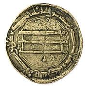 Token - Normatensyl (Dirham d'argent de Baghdad) – reverse