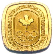 Token - Canadian Olympic Association (Canoeing) – reverse