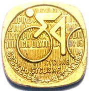 Token - Canadian Olympic Association (Cycling) – obverse