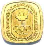 Token - Canadian Olympic Association (Equestrian Sports) – reverse
