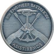 Token - 9th Engineer Battalion (Remagen Bridge) – obverse