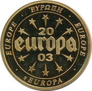 Token - Europe (Netherlands - 100 Gulden) – reverse