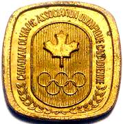 Token - Canadian Olympic Association (Judo) – reverse