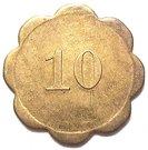 10 Cents - G.W. Schaefer (Bastrop, Texas) – reverse