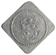 5 Cents - A R Anderson – reverse