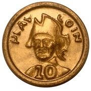 10 Cents (Play Coin) – obverse