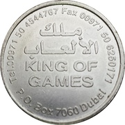 Amusement Token - King of Games (number 1) – obverse