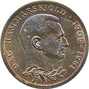 Token - Dag Hammarskjöld – obverse
