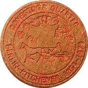 Wooden Quarter - Berlin-Kitchener 1854-1979 – obverse