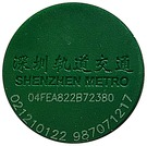 Metro Token - Shenzhen – obverse