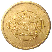 Token - Crystal Palace - Champlain Place (Moncton, New Brunswick) – obverse