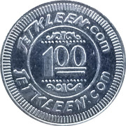 Car Wash Token - Jetkleen Coincar Wash – reverse