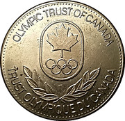 Token - Olympic Trust of Canada (Gymnastics) – reverse