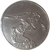 Metro Token - Yerevan (Dark brown; 24 mm) – obverse