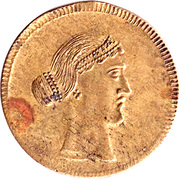 Spiel Marke (Caduceus and Woman's Head) – reverse