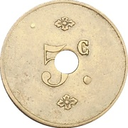 5 Centimes - Grande Brasserie Moderne (Paris) – reverse