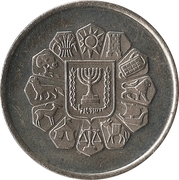 Token (Tribes of Israel) – obverse
