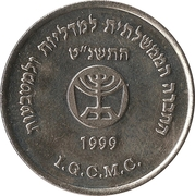 Token (Tribes of Israel) – reverse