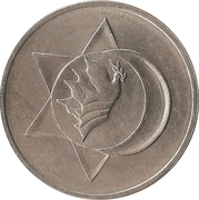 Token (Dove of peace) – obverse