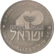 Token - Israel's 40th anniversary – obverse