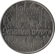 Token - Jerusalem – obverse