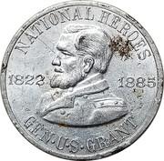 25 Mazuma Play Money (Gen. U. S. Grant) – obverse