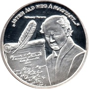 Token - Greats of our nation (Ferenc Kölcsey) – obverse