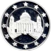 Token - 25 Countries of EU (Basilica of Esztergom) – obverse