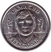Token - RFEF Medallas de la Seleccion (Camacho) – obverse